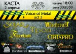 Voice of Metal act 3