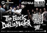 The Black Dahlia Murder и Miss May I в Мск